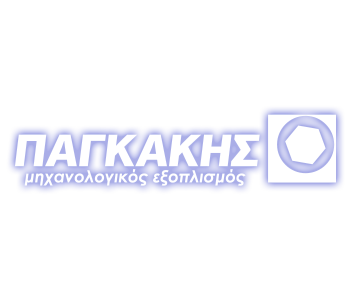 pagakis-logo