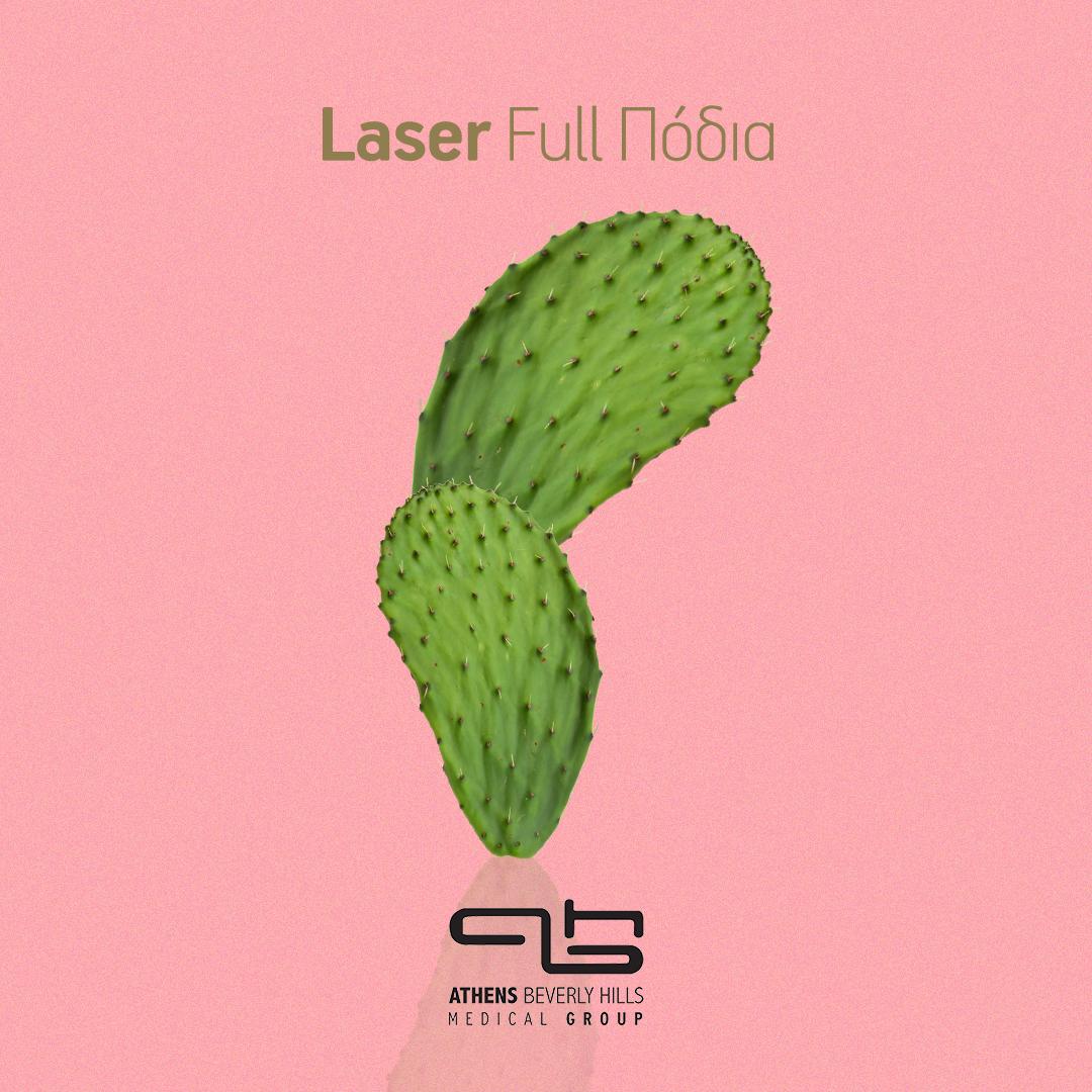 Cactus_Laser